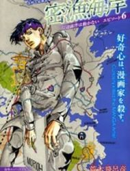 Thus Spoke Kishibe Rohan: Episode 6 - Poaching Reef